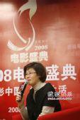 图:搜狐娱乐2008电影盛典 评委会主席李少红