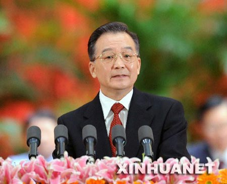 1月8日,国家科学技术奖励大会在北京举行。这是中共中央政治局常委、国务院总理温家宝代表党中央、国务院讲话。 新华社记者 李涛 摄