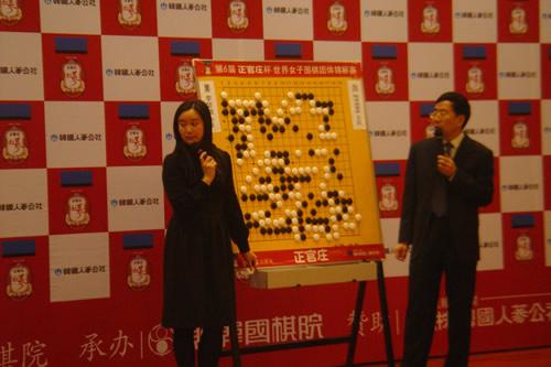图文:正官庄杯首局激战中 华以刚与董勤在讲棋