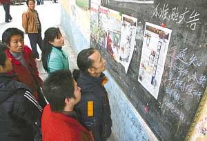 遵义市红花岗街道苟家井社区,工作人员刚贴上本报关于非法传销的报道时,当地居民即纷纷上前阅读。