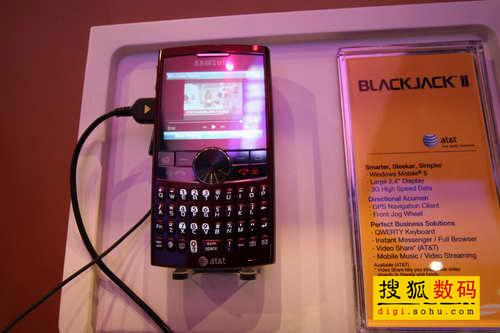 三星新款手机blackjackⅡ 03