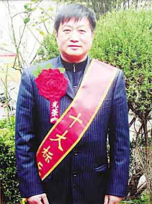 图为:魏文华总经理生前照片