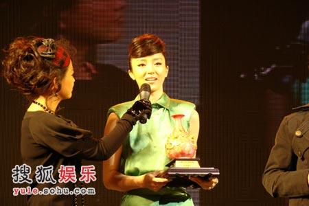 董璇荣获2008新锐大奖