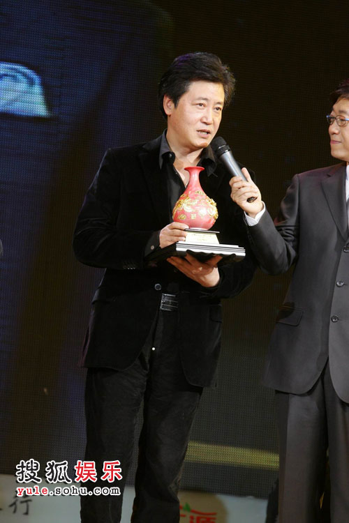 图:精品15年时尚盛典 电视剧风云人物-赵宝刚
