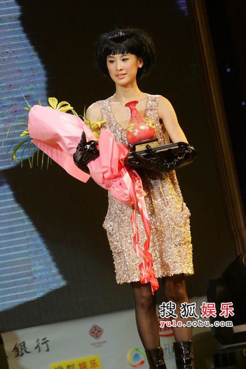 图:精品15年时尚盛典 电影经典艺人-黄圣依