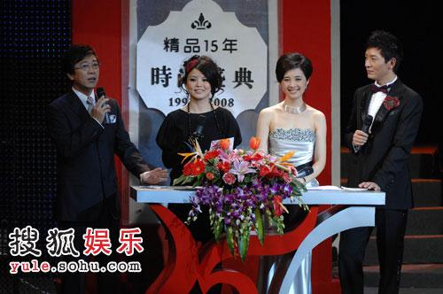 图:精品15年时尚盛典 四大主持人联袂登台