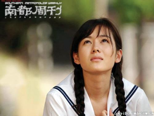 孙艺珍(拍过电视剧《夏日香气》、电影《外出》等)