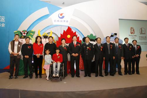 畅行2008文明行车公约在北京发布