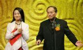 """图文:2007中国播音主持""""金话筒奖"""" 嘉宾颁奖"""