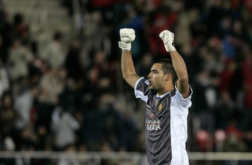 图文:[国王杯]皇马1-2马洛卡 莫亚庆祝胜利