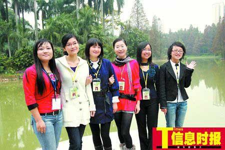 华南植物园6位年轻阳光的女博士导游昨日亮相