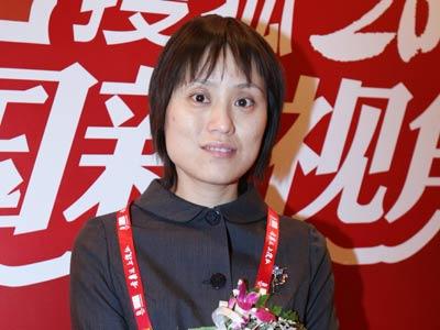 图:搜狐公司人力资源总监张雪梅