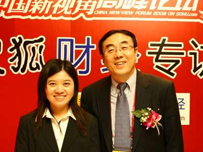 图:主持人和中国政法大学教授刘纪鹏(右)合影