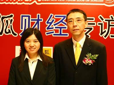 图:主持人和北京市理财规划师协会会长刘彦斌(右)合影