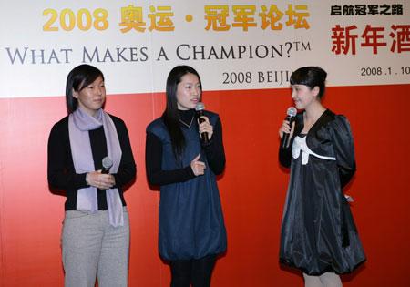 采访奥运游泳冠军罗雪娟和世界乒乓球冠军孙晋
