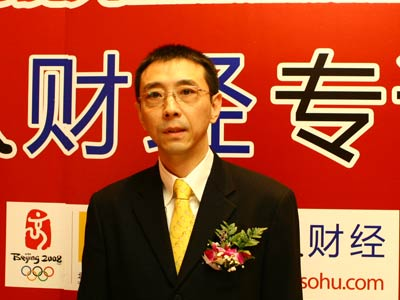 图:北京市理财规划师协会会长 刘彦斌