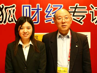 图:主持人和中国核学会秘书长付满昌(右)合影