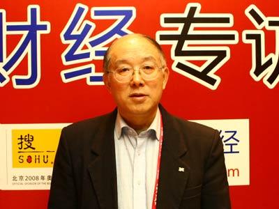 图:中国核学会秘书长付满昌
