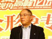 图:中国核学会秘书长 付满昌