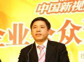 图:全国工商联新能源商会秘书长 曾少军