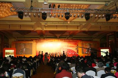 搜狐2008新视角高峰论坛现场 观众认真聆听