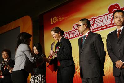 2007最佳企业公众形象颁奖典礼现场