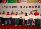 上海活动现场