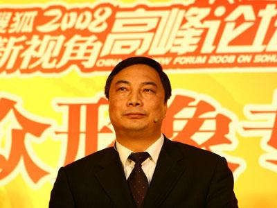 伊利集团总裁助理 陈福全