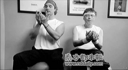 练习瑜伽,盖茨有点心不在焉。