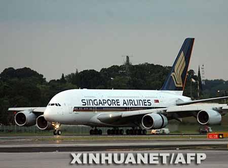 月17日,一架新加坡航空公司的空客A380客机在樟宜机场着陆.1