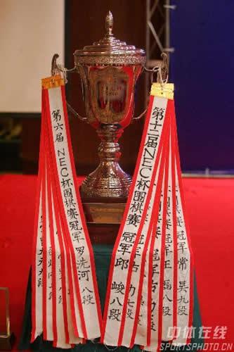 图文:NEC杯古力胜孔杰 写满冠军名字的奖杯