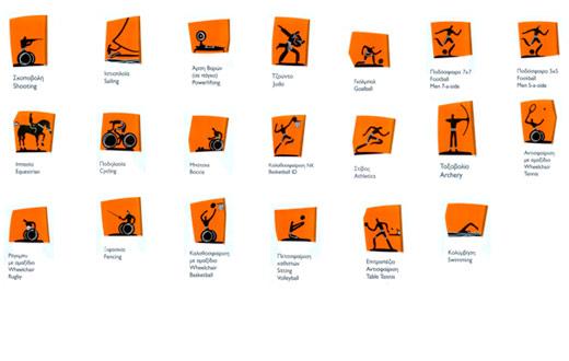 2004年雅典残奥会体育图标