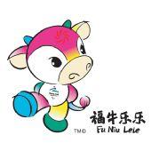 北京2008年残奥会吉祥物--福牛乐乐