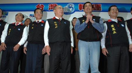 国民党2008参选人马英九则拱手感谢民众支持。