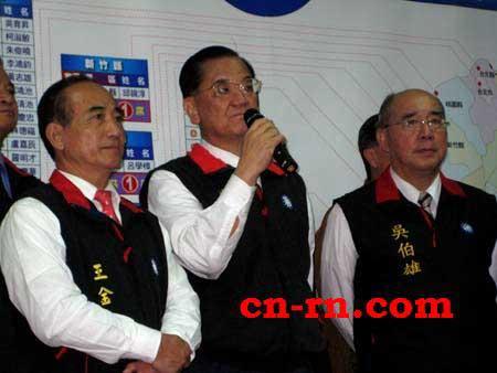 连战在确知国民党大胜之后,赴国民党中央加油打气。