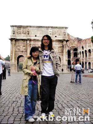 """姜岩的丈夫王菲和""""第三者""""。"""