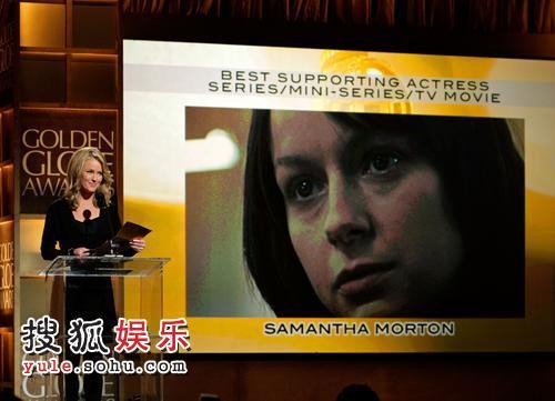 图:金球奖颁奖 萨曼莎-莫顿获得最佳女配角