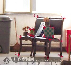 用于进行重建实验的办公椅。
