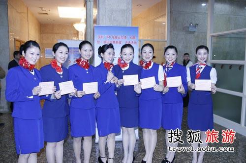 """国航""""奥运空乘""""上海赛区:美女获得复试通知"""