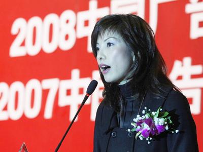 盛世长城国际广告有限公司首席执行官 高清图片