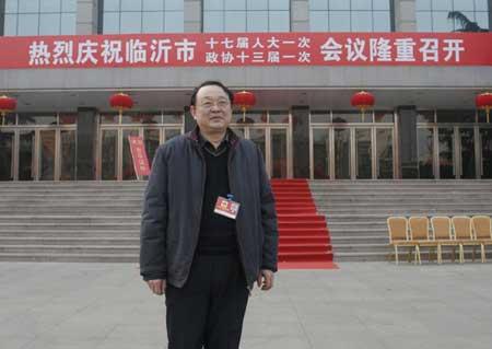 临沂市第十七届人代会常务委员会委员
