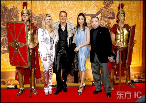 法拉利老板携女友杨紫琼 车王舒马赫携妻子出席
