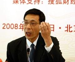 中国特色国有公司治理高层论坛,搜狐财经
