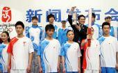 图文:北京奥运会火炬手服装及火种灯