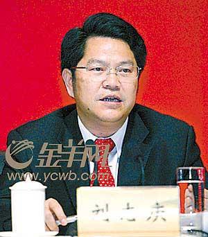 刘志庚(资料照片)