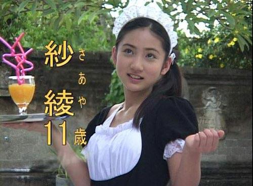 铃木纱绫_入江纱绫萝莉cosplay女仆秀