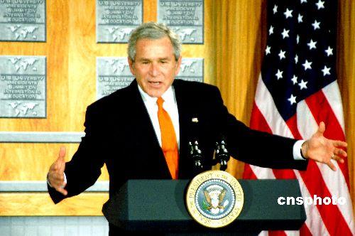 美国总统布什(资料图) 中新社发 余东晖 摄