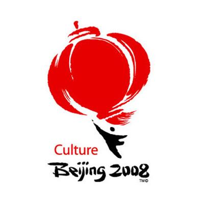 北京奥运文化节标志内涵 人与灯欢快舞动