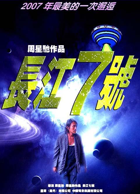 她们到香港录制粤语版《7仔》,也就是片中外星小狗之歌,这也使三