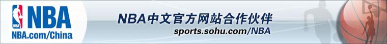 2007-08赛季NBA季后赛,NBA,姚明